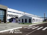 Открытие завода Armstrong, Татарстан