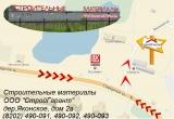 Схема проезда в СтройГарант