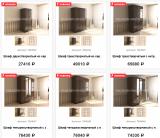 Новые модели шкафов уже доступны к заказу!