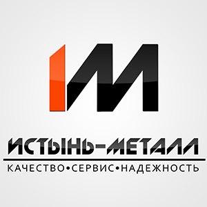 Компания Истынь-Металл