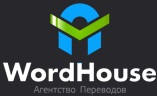WordHouse, ООО