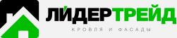 Компания ООО «Лидертрейд»
