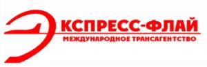 ООО Трансагентство Экспресс-Флай