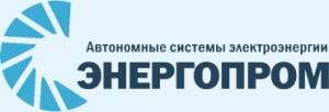 """ООО """"Энергопром"""""""