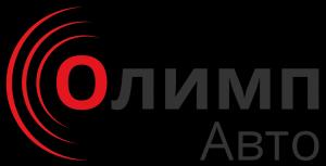Олимп авто, автосервис, И.П. Ломако А. Р.