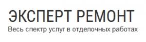 Эксперт Ремонт