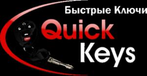autokey35.ru