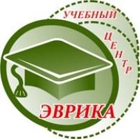 Учебный центр Эврика