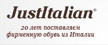 Интернет-магазин «JustItalian»