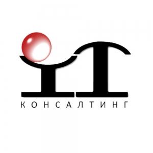 АйТи-Консалтинг (Ярославль)