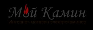 "Интернет-магазин""Мойкамин""(ИП Полякова Л.В.)"