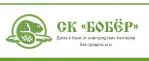 «СК-Бобёр»
