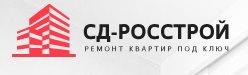 СД-РОССТРОЙ