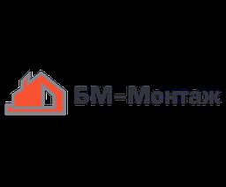 БМ-Монтаж