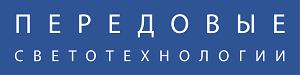 """ООО """"Передовые светотехнологии"""""""