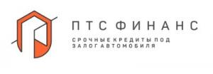 "Автоломбард ""ПТС-Финанс"""