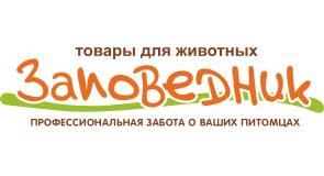 Интернет-магазин товаров для животных «Заповедник»