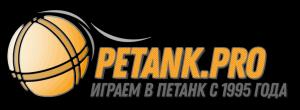 Интернет-магазин petank.pro