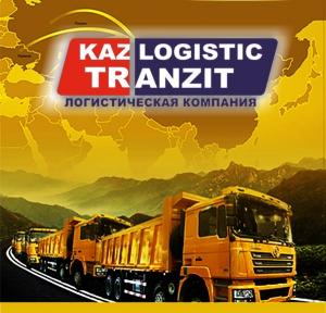 Kazlogistic Tranzit