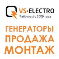 ВС-Электро