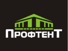 ООО Профтент