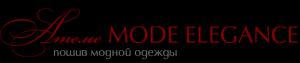 Mode Elegance