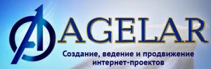 """Компания """"Агелар"""""""