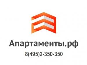 АПАРТАМЕНТЫ.РФ