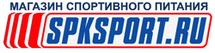 Интернет-магазин спортивного питания SPKSPORT.RU
