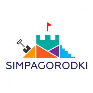 Simpa Gorodki / Симпа Городки интернет-магазин детских игровых площадок