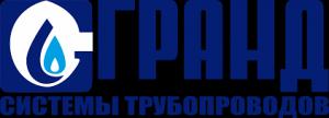 "ООО ""ГРАНД"""