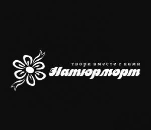 Картины по номерам Натюрморт Киев