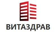 """ООО """"ВитаЗдрав"""""""