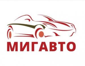 ООО МИГАВТО