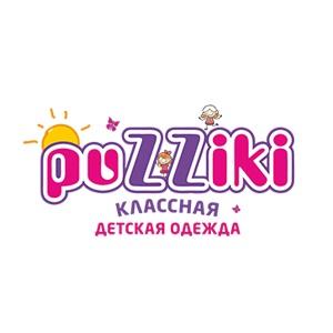 """Компания """"Puzziki"""" - детская одежда и обувь"""