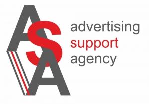 Рекламное сопровождение АСА