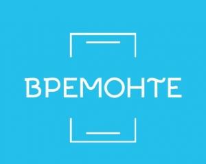 ВРемонте - ИП Моносыпов А.Ю.