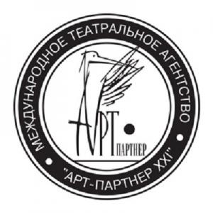 """Театральное агентство """"Арт-Партнёр XXI"""""""