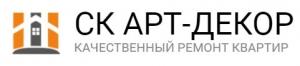 СК АРТ-ДЕКОР