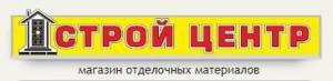 Магазин строительных и отделочных материалов «СтройЦентр» в Саратове