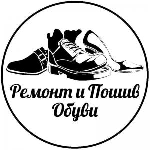 Ремонт и пошив обуви