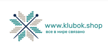 Интернет-магазин Клубок.шоп