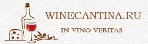 Winecantina