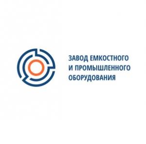 Завод Емкостного и промышленного оборудования (ЕиПО)