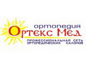 Ортекс Мед