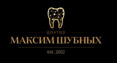 Стоматология Максима Шубных
