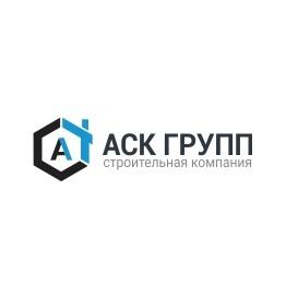 АСК Групп