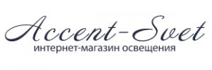 Интернет-магазин Accent-Svet