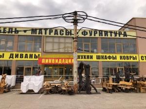 Магазин напольных покрытий ЛТМ
