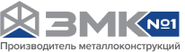 Завод металлоконструкций №1